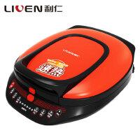 利仁LR-S3000电饼铛.新款速热电饼铛 烤盘可拆卸.电脑版.正品包邮