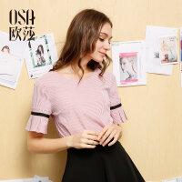 OSA欧莎2017夏季新款女装圆领撞色时尚百搭淑女衬衫B12006