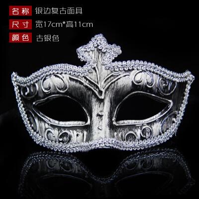 化妆舞会节目表演 男士面具 爵士面具 复古花纹双色面具_复古花纹 银