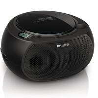 Philips/飞利浦AZ380/93 CD机/FM收音机 可插U盘 MP3 Link音频输入 手提便携音响 胎教机 学习机 爱和乐官方推荐机型 低功率无辐射 音质清晰细腻