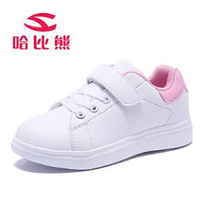 哈比熊童鞋2017春秋款儿童板鞋革面潮流男女童防滑休闲板鞋运动鞋