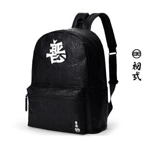 初�q黑白善恶双肩背包潮牌刺绣复古原创中国风男女pu纹书包41096