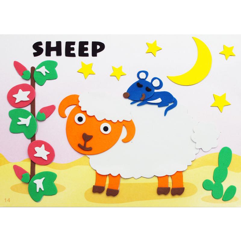 eva贴画儿童手工制作 儿童益智玩具diy幼儿园手工 动物贴纸_14号小羊