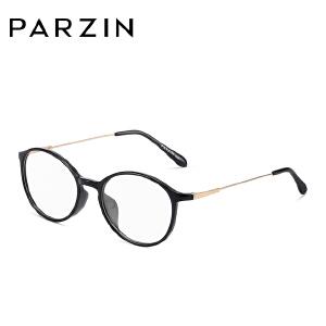 帕森近视复古眼镜框 眼镜 防蓝光 女 时尚配镜眼镜架5028