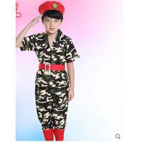 小学生军训迷彩服套装幼儿表演服 儿童演出服装女兵军装舞蹈服
