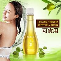 雪玲妃孕妇橄榄油护肤护发精油脸部保湿全身防干裂身体按摩正品