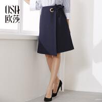欧莎女装2017春女春装新品 开衩 系带收腰 半身裙A51009