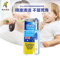 当当海外购 Oral-B Braun 欧乐B悦享型精准清洁电动牙刷(含充电器,2刷头)