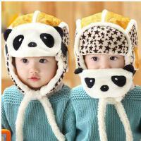 男女童帽子 男女宝宝韩版帽 儿童帽子保暖婴儿套头帽防寒护耳口罩雷锋帽帽子