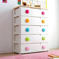 爱丽思IRIS 环保儿童彩色扣抽屉式收纳衣物整理柜HG-725
