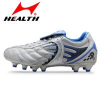 新海尔斯足球鞋 减震耐磨防滑足球鞋男女跑步鞋