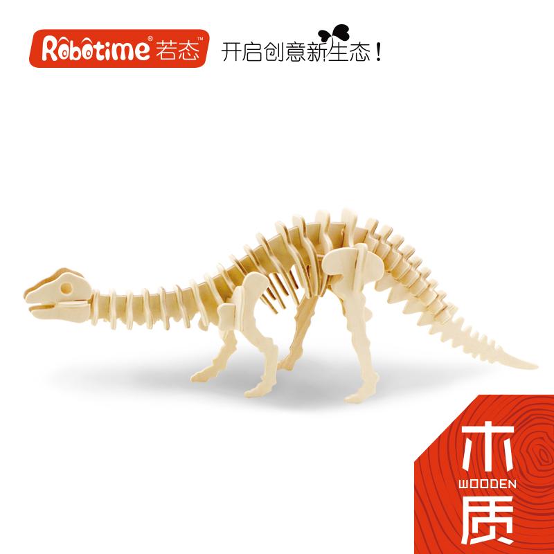 若态3d木质立体拼图木头 儿童益智玩具恐龙玩具动物昆虫拼装