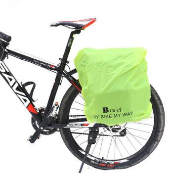 户外背包自行车驼包防雨罩骑行包登山包书包防水罩驮包罩防水涂层