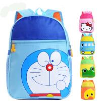 儿童书包 幼儿园 男孩女孩小学生书包大班小班3-6岁双肩卡通背包 可爱玩具卡通小书包