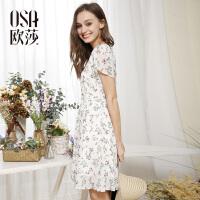 欧莎夏装女女装2017夏装新品清新印花荷叶袖连衣裙S117B13004