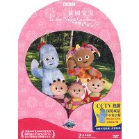 花园宝宝2:快乐花园(DVD)