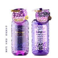无硅洗发水!日本COSME大赏 Reveur无硅滋养 洗发水 护发素 补水亮泽型 500ml