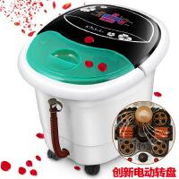 KASRROW 凯仕乐 KSR-A921-A智能养生足浴盆 电动按摩深桶泡脚足浴器 洗脚盆