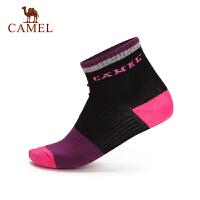 camel骆驼户外女款透气运动袜 徒步休闲中筒女士袜子