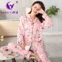 香港康谊睡衣女纯棉秋冬季长袖长裤女士开衫睡衣全棉家居服套装