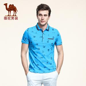 骆驼男装 夏季新款微弹时尚印花翻领休闲棉质修身短袖T恤衫男