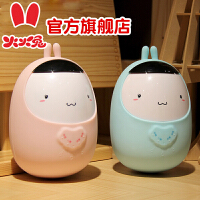 阿李罗火火兔儿童胎教早教故事机玩具TB-8G糖宝 智能语音对话互动 可充电下载