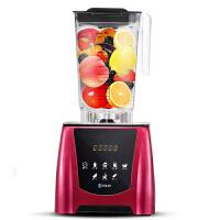 Donlim/东菱 DL-PL300家用破壁料理机多功能营养果汁机调理搅拌机