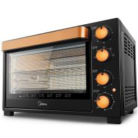 美的(Midea) T3-L326B 四层烤位大烤箱小型电烤箱家用烘焙迷你商用大容量多功能蛋糕面包炉机