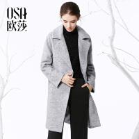 限时抢欧莎冬装新款纯色中长款 廓形毛呢外套女D21106