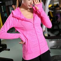云博秋冬新款瑜伽服长袖女士上衣运动帽衫跑步吸汗速干健身衣运动外套