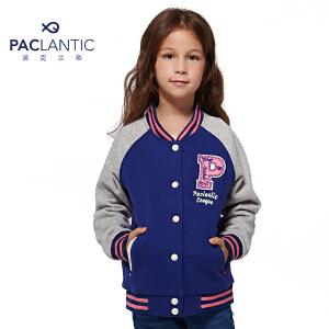 派克兰帝 女童抓毛时尚棒球夹克女孩秋季外套