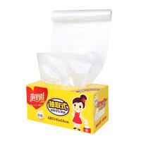 [当当自营]美丽雅 抽取式 耐用型 垃圾袋 小号 45x55cm 60只 纸盒装 HC051690