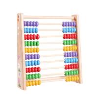 木制早教启蒙儿童玩具数学教具木质计算架小学生计数器珠算架算盘
