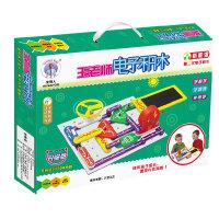 王老师电子积木电子百拼儿童益智电路玩具W19978 W5889拼物理实验
