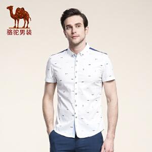 骆驼男装 夏季新款圆角领修身短袖衬衫 时尚碎花拼接衬衣 男