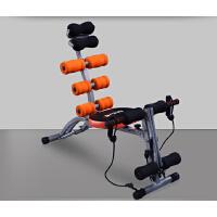 飞尔顿多功能六合一懒人AD收腹机仰卧起坐板仰卧起坐健身器材家用多功能运动健身器材