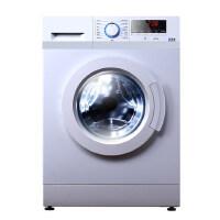 Galanz/格兰仕 DG718洗衣机全自动7公斤变频智能滚筒高温杀菌节能