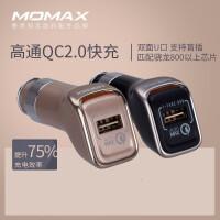 Momax 摩米士 卓越快速双面USB车充高端车载充电器头 汽车点烟器USB通用车充快充充电器安卓苹果iphone6小米通用插头