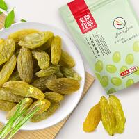 亲别找啦 绿香妃葡萄干新疆吐鲁番特产大颗粒238g
