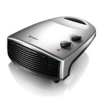 艾美特 HP2008暖风机浴室节能省电办公电暖气壁挂家用居浴两用防水静音电暖器取暖器