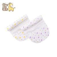 童泰新款新生儿用品吸汗巾纯棉纱布垫背巾2条装男女宝宝用品