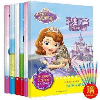 迪士尼公主儿童学画画涂色书认知贴纸书幼儿创意美术