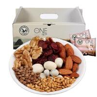 韩国进口山野 M&F 每日混合搭配坚果 经典版礼盒装 20克/袋 30袋