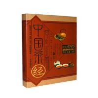 学中华中国茶经茶道茶典茶史茶艺识泡品茶文化视频教程书+DVD光盘