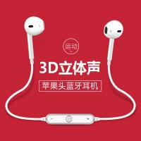 手机蓝牙耳机 苹果 三星 小米 华为 荣耀 红米 vivo oppo 迷你 iphone7 苹果7plus 声控 双耳机蓝牙耳机4.0 挂耳  式 超小 通用 耳塞式 立体声 开车4.1运动蓝牙耳塞