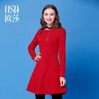 OSA欧莎2016冬收腰显瘦纯色长袖针织连衣裙冬D13004