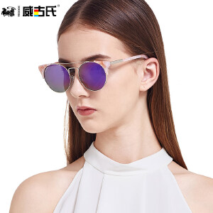 威古氏偏光墨镜个性女潮圆脸2017太阳镜时尚前卫彩膜镜明星款2190