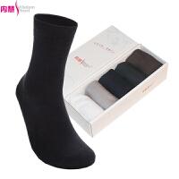 [5双装]内慧 男士袜子 薄纯棉 商务袜 防臭竹炭纤维除臭中筒袜礼盒袜男 5005