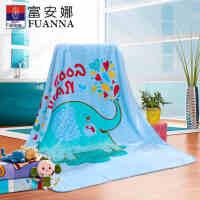 富安娜家纺 毛毯午休毯儿童卡通 毛毯 儿童卡通毛毯