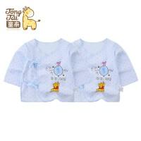 童泰新生儿衣服0-3月纯棉婴儿半背衣两件装男女宝宝和尚服上衣